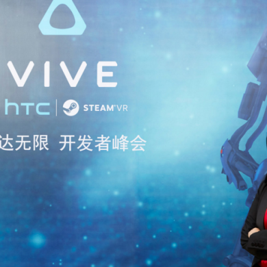 HTC CEO Cher Wang Remains Stalwart In The Face Of Media Criticism