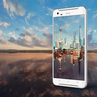HTC Launches the One X9 in China, Bears MediaTek Helio X10