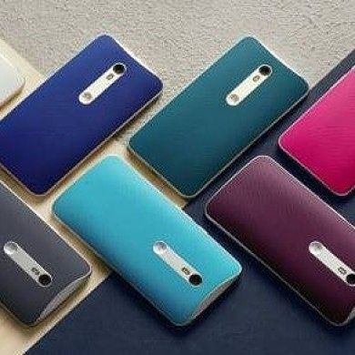 Motorola Releases Android 6.0 Kernel Source For Moto X Pure 2015