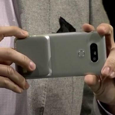 Live Feed: The LG G5 Launch