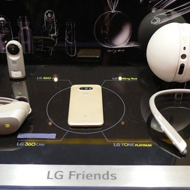 "LG Invites Registrations for ""Play with Friends"" Developer Event"