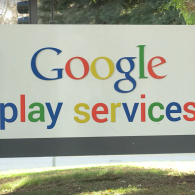 Google Play Services v11 Adds New LocationServices APIs