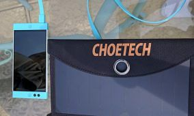 (Last Call!) CHOETECH Foldable Solar Charger Panel [Giveaway + Review]