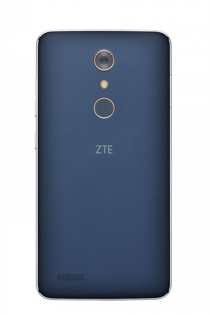 much zte open battery you use