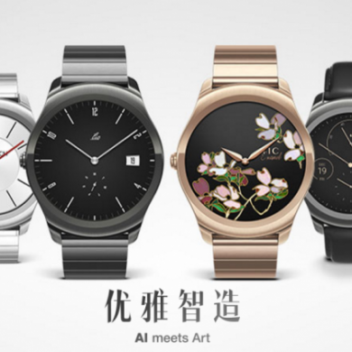 Mobvoi's Journey from China to a Global Ticwatch 2
