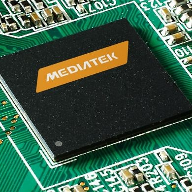 MediaTek MT6739 Launches in India, along with the Helio P23