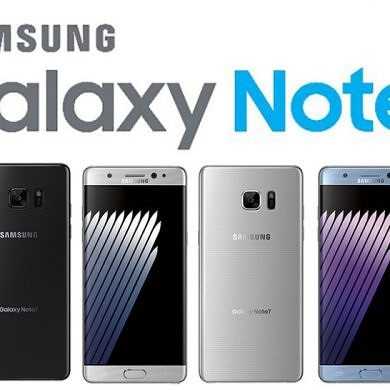 Watch Samsung Galaxy Note 7 Live Stream, Blog and Discussion!