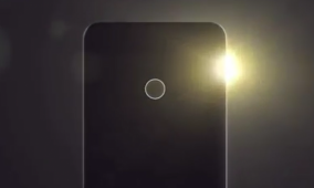 HTC Teases Phone Announcement for 20th September