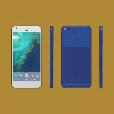 Google Publishes Factory Images, OTA Images and Binaries for the Pixel and Pixel XL