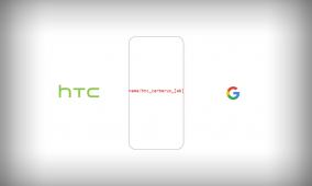 "Google Silently Removed Mentions of an ""HTC Cerberus"" from Pixel XL Source Code [Update: More Evidence]"