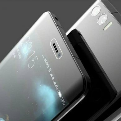 Xiaomi's Upcoming Mi Note 2 Pricing and Specs Leaked