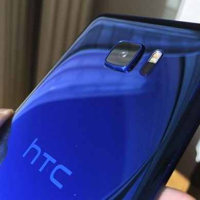 HTC 'Ocean Note' aka HTC U Ultra Images Leak in Live Photos, Show Off Secondary Display