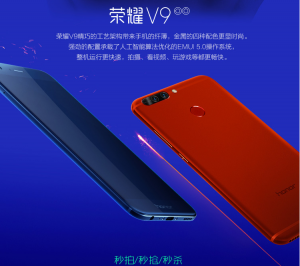Huawei's side-brand Honor has launched a new smartphone in China, the Honor V9. Honor is known for offering great bang-for-buck in its devices and the Honor V9 is not an exception: their latest flagship packs pretty impressive specifications while still maintaining a competitive price point. The device comes in multiple storage variants with price starting
