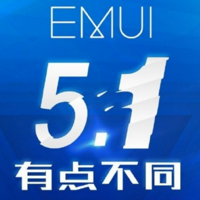 Huawei Reveals Details of the EMUI 5.1 Update