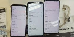 "Reddish Tint on Some Galaxy S8 Units ""Not a Controversial Issue,"" Will be Fixed in Next Software Update"
