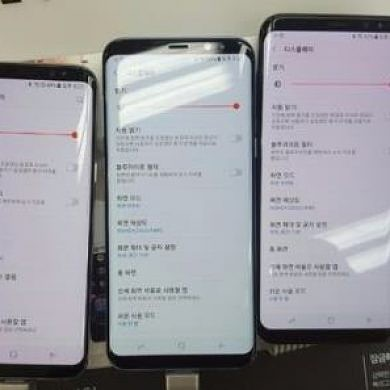 South Korean Samsung Galaxy S8's Owners Facing Reddish Display Issue