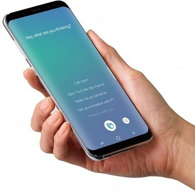 Report: Samsung Galaxy S8's Bixby Voice Won't be Available Until Late June