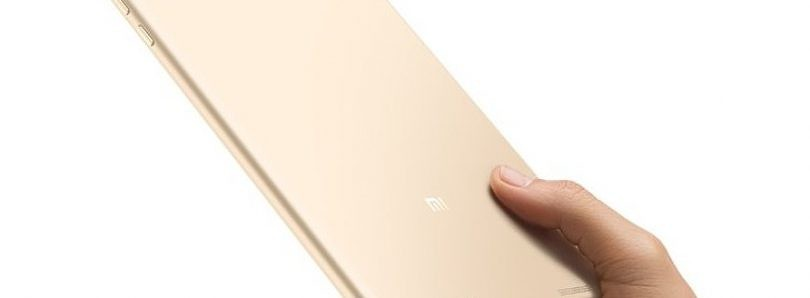 The Xiaomi Mi Pad 4 is likely coming with a Snapdragon 660