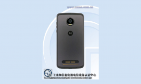 Moto Z2 Play Passes Through TENAA With Reduced Battery Capacity; Lenovo Confirms