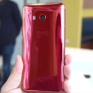 HTC U11 Camera Overtakes the Pixel, Secures the Top Spot on the DxOMark Leaderboard
