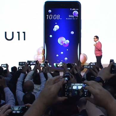 HTC U11 Unveiled: Squeezable Flagship with Snapdragon 835 and a Pressure-Sensitive Frame