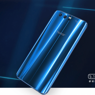 Huawei Honor 9 Announced, Brings Kirin 960 and 6GB of RAM at an Affordable Price