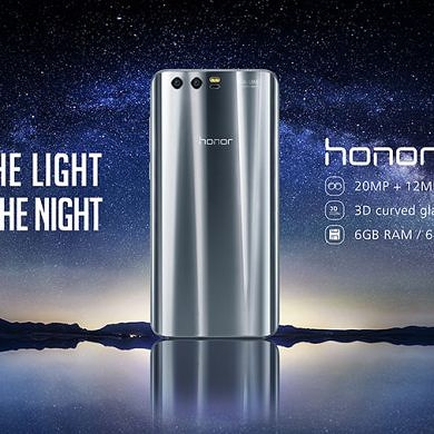 Honor 9 Flagship Launched