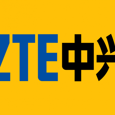 The ZTE Axon Multy is a Dual Screen, 6.8″ Foldable Smartphone