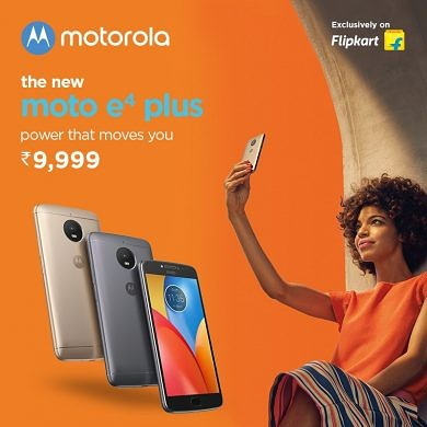 Moto E4 Plus With 5,000 mAh Battery and Android 7.1.1 Launched in India for ₹9,999 ($155)