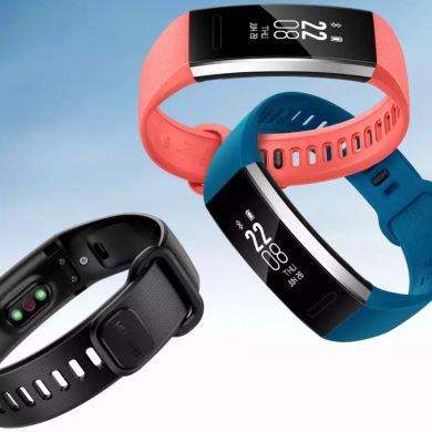 Huawei Announces the Band 2 and Band 2 Pro