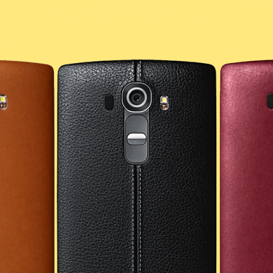 Android 7.0 Update File Downloads for the LG G4 F500S/L/K