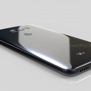 Leaked Mockup Render Claims to Show Us the LG V30
