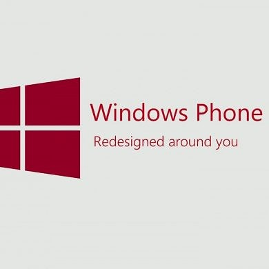 Windows Phone 8.1 is No Longer Supported by Microsoft