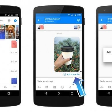 How to Disable Facebook Messenger Day Feature on Android