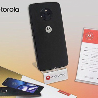 Moto X4 from Motorola Passes FCC Certification, Reveals Additional Details