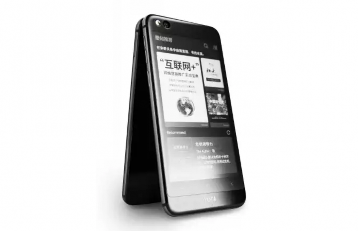 YotaPhone 3 Launches with a 5.2″ E-Ink Display on the Back
