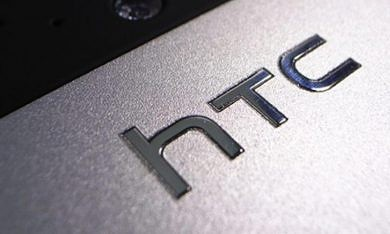 Google signs $1.1 Billion Deal to Acquire Part of HTC's Smartphone Team & Non-Exclusive IP Rights