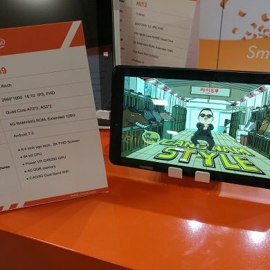 The Chuwi Hi9 is an 8.4″ Android 7.0 Tablet With a MediaTek MT8173