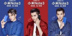 Xiaomi Mi Note 3 Gets Official Teaser, Will be Revealed Alongside Mi MIX 2 Next Week