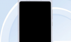 [Possibly Redmi Note 5] Xiaomi Device Featuring 18:9 Display with Rounded Corners Surfaces on China's TENAA Website