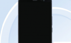 HTC U11 Plus Passes Through TENAA, Photos Show 18:9 Display