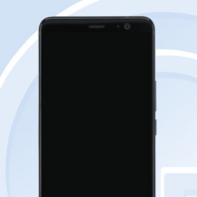 More Specifications for the HTC U11 Plus (Ocean Master) Leaked