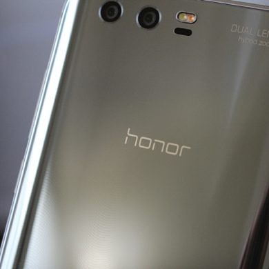 Win an Honor 9 (All Countries)