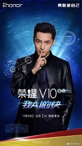 Honor V10 Teaser China