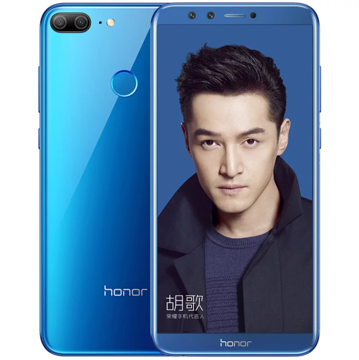 Image result for huawei honor 9 lite