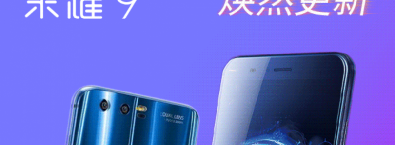 Huawei Honor 9 and Honor V9 Get EMUI 8 and Oreo Via Early Adopters Program