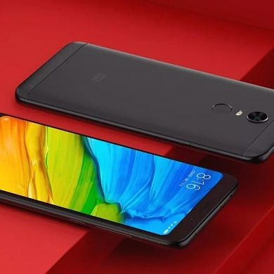 Xiaomi Gives a Sneak Preview of the Redmi 5 Ahead of December 7 Launch