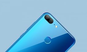 Honor 9 Lite Giveaway Coming Soon