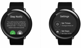 Step Notify Adds Fitbit-esque Step Notifications to the Amazfit