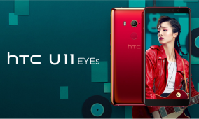 HTC U11 Eyes Announced with Dual Selfie Cameras and Face Unlock
